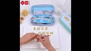 학생 문구 인싸필통 연필 케이스 여성 대용량 다기능 문…