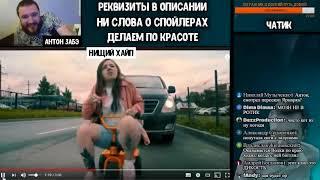 РЕАКЦИЯ ЗАБЭ НА DK X Mozee Montana ДИКОСТЬ Alx Beats Prod