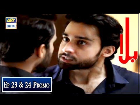 Balaa Episode 23 & 24 ( Promo ) - ARY Digital Drama