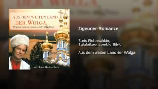 Zigeuner-Romanze