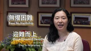 Publication Date: 2021-09-20 | Video Title: 學校專訪:上水官立中學