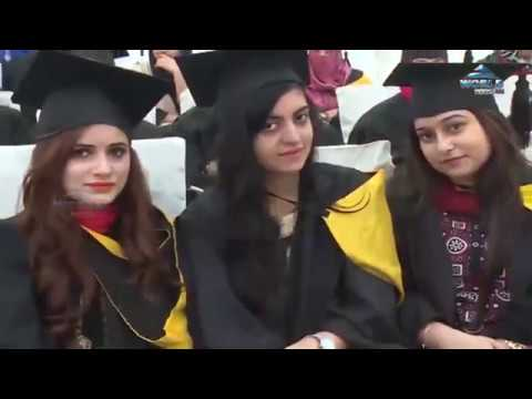 8th Annual Convocation Held At GC University Faisalabad | World News HD