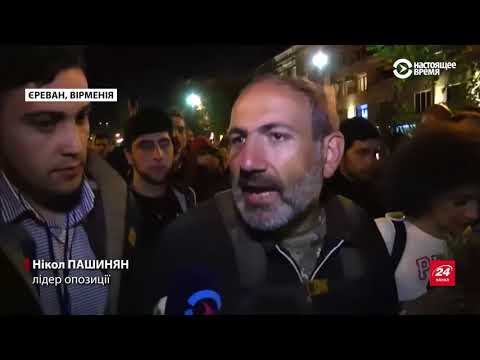 24 Канал: Протести у Єревані спалахнули з нової силою: затрима...