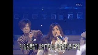YG Family - We are YG Family, YG패밀리 - 우리는 YG패�...