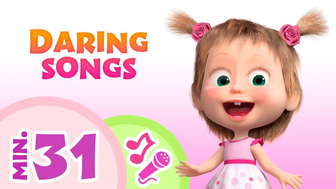 TaDaBoom English ?️? DARIG SONGS ??️ Karaoke collection for kids ?? Masha and the Bear