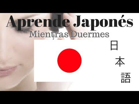 Aprender Japonés Mientras Duermes --- 125 Frases Básicas ---- Subtítulos 日本語。スペイン語