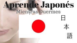 Aprender Japonés Mientras Duermes --- 125 Frases Básicas ---- Subtítulos 日本語。スペイン語 thumbnail