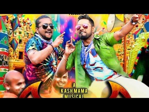 Vavvalu - JK Saravana Feat. Kash Villanz (Kash Mama Musical)