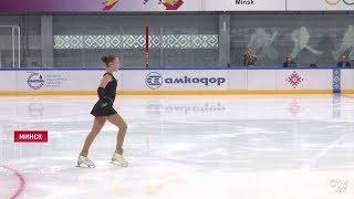 В Минске стартовали соревнования по фигурному катанию Ice Star