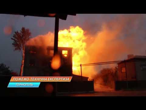 TV-4: У пожежах і надзвичайних ситуаціях в Україні щороку гине до 3 тисяч осіб
