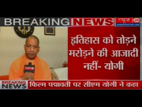 Padmavati release will lead to serious law and order problems, Yogi Adityanath govt tells Centre