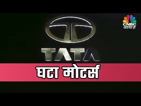 Tata Motors Q3 Results: Consolidated net loss of Rs 26,960 crore - Why this happened
