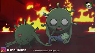 The end of coronavirus  نهاية فيروس الكورونا  | Animated Short Film 2021