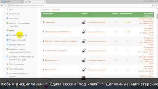 Дистанционное обучение в МЭИ | Личный кабинет МЭИ (mpei.ru, dot.mpei.ac.ru)