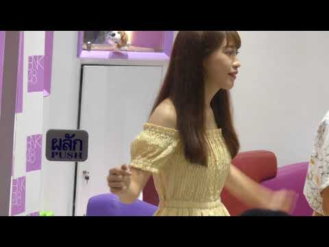 Skirt Hirari (พลิ้ว) - BNK48 ชราไลน์ฟูลทีม