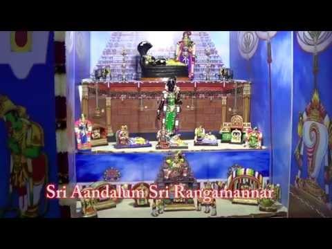 Navarathri Golu festival at Srirangam Temple