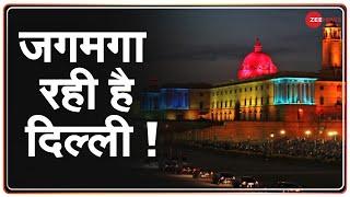 Delhi के 'शक्ति केंद्र' Raisina Hills से Zee News पर देखिए खास तस्वीरें | Independence Day 2020