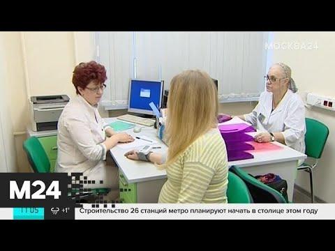 Сроки рассмотрения заявлений на маткапитал хотят сократить - Москва 24