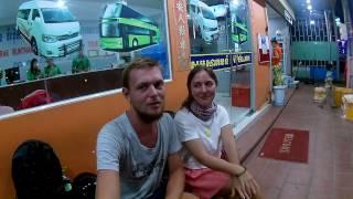 #104 Из Барнаула во Вьетнам. Камбоджа. Пляж Сиануквиля. Автостанция.