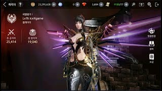 AxE: Alliance Vs Empire Upcoming Wings Reviews