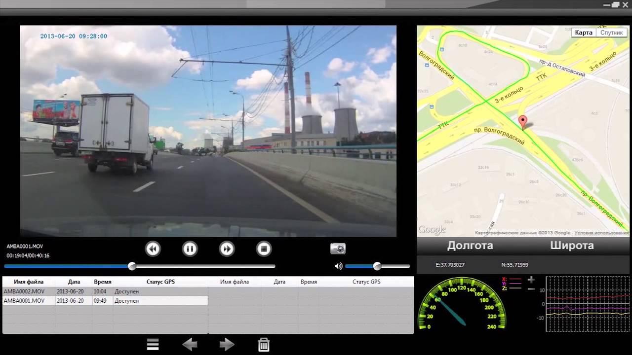 видеорегистратор defender car vision 2015 hd инструкция