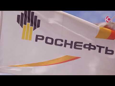 "Новый рекорд ""Юганскнефтегаза"""