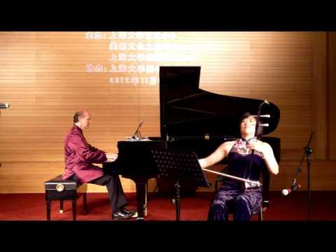 Zhu Ying Yao Hong  Liu Tianhua  Thompson / Ren