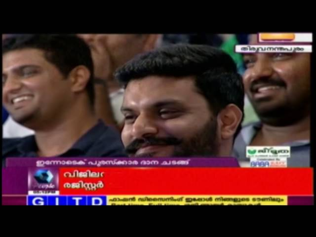 Mammootty Speaks At Innotech Young Entrepreneurs Awards Ceremony - Live | Part 2