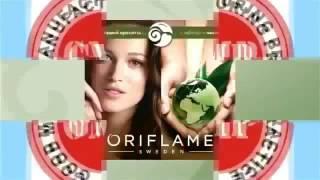 Сравним Орифлэйм с другими косметическими брендами! Смотри ,как тестирует Loreal Это ШОК!
