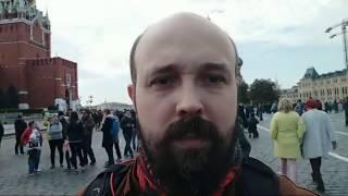 Обманутые Дольщики В Кремле