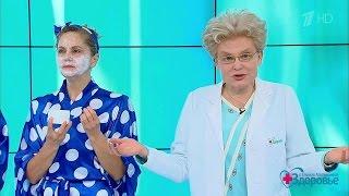 видео Уход за кожей лица в 30 лет