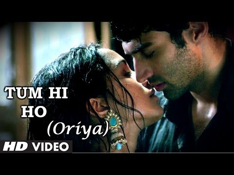 Tum Hi Ho Song Oriya Version (Aashiqui 2) | Ravi Chowdhury | Aditya Roy Kapur, Shraddha Kapoor