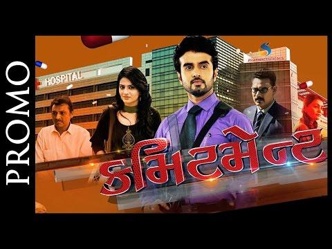 Promo : Commitment - Urban Gujarati Film - Releasing In Theaters 16 JUNE 2017 - Manas Shah