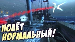 Blackwake - Пираты Онлайновых Морей! Сверх-эпичная игра про морские битвы!