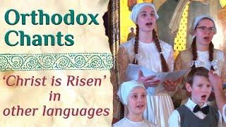 "Orthodox Paschal Chants, ""Christ Is Risen"" in Greek, Latin, Georgian"
