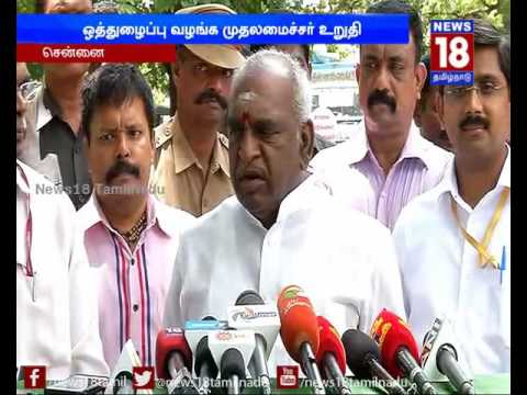 TN also keen on implementing Colachel (Enayam) port project: CM Jayalalithaa |  News18TamilNadu