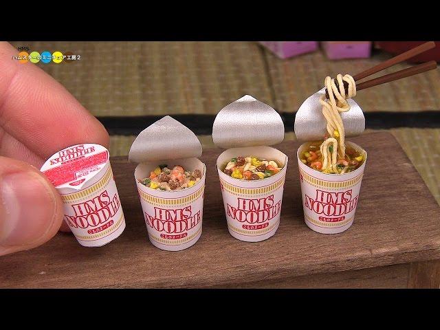 DIY Fake food – Miniature Cup Noodle ミニチュアカップヌードル作り