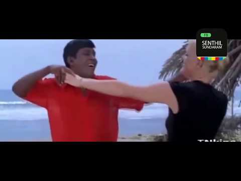 Paakatha Nerathil - Vadivel Version | Senthil Sundaram | Made In Tamilnadu ;-)