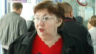 видео продажа: продажа железнодорожных билетов в Екатеринбург | купить: продажа железнодорожных билетов в Екатеринбург, цена