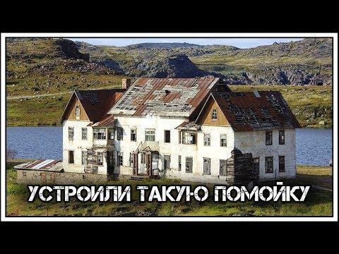 ✔️Дальние Зеленцы - почти забытый🗺️посёлок в Мурманской области  🇷🇺