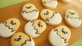 Gudetama cookie kit ぐでたま「クッキーキット 」 thumbnail