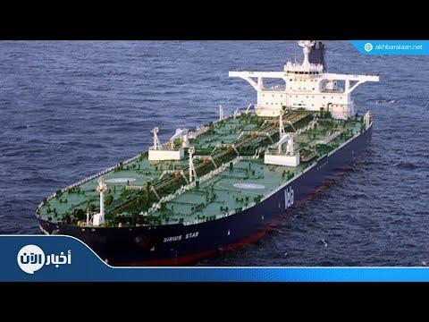 كيف تستغل إيران السفن الشبح للالتفاف على العقوبات الأمريكية  - نشر قبل 3 ساعة