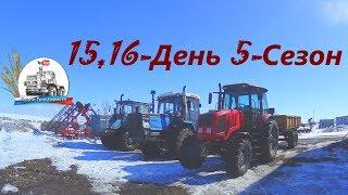 Промываю КПП ХТЗ-17221- солярой. Установленная ''раздатка'' на ГАЗ-3307. (15,16-День 5-Сезон)