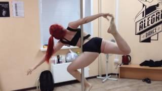 Pole Dance (Студия танца