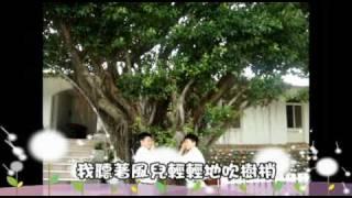 我的超級無敵霹靂可愛小軍校 super chung hsin by lip100信
