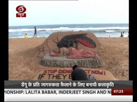 Sand Artist Sudarsan Pattnaik creates sculpture on Dengue awareness