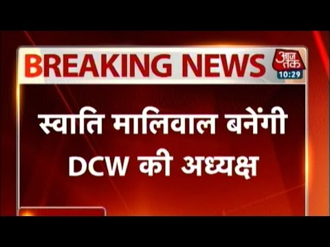AAP Appoint Swati Maliwal As New DCW Chief