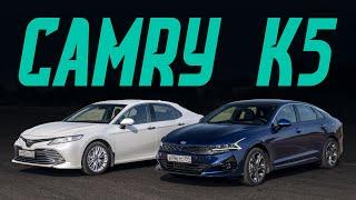Киа К5 или Тойота Камри? Сравнительный тест-драйв. Корейцы сделали вещь, или Оптима была лучше?