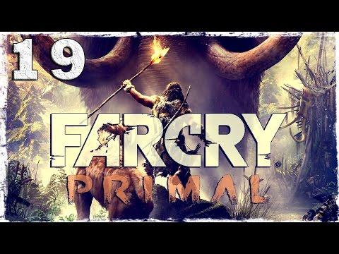 Смотреть прохождение игры Far Cry Primal. #19: Охота на мамонта.