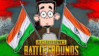 HAPPY INDEPENDENCE DAY GUYSS PUBG MOBILE
